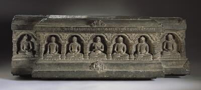 Frieze with Seven Buddhas