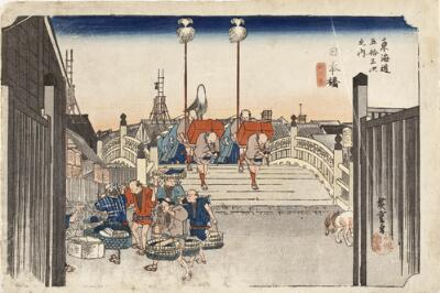 Nihonbashi, Edo: Morning Scene