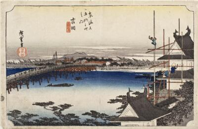 Yoshida: Bridge over the Toyo River