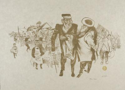 Untitled (The Shtetl V)
