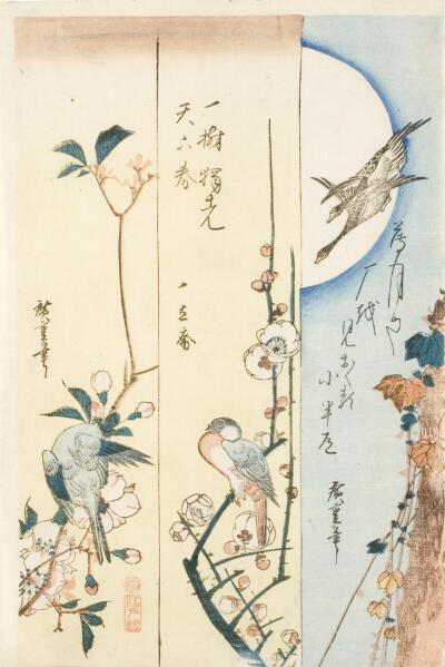 Bird and Mountain Cherry (left) Bird on Plum Branch (center) Geese, Ivy and Full Moon (right)