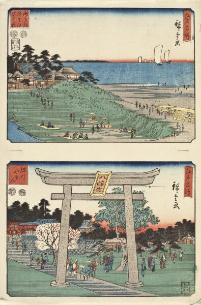 Benten Shrine, Shell Gathering at Low Tide (top); Hachiman Shrine at Fukagawa (bottom)
