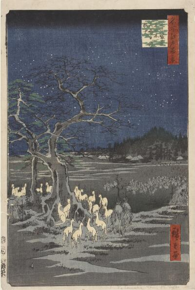 New Year's Eve Foxfires at the Changing Tree, Ōji