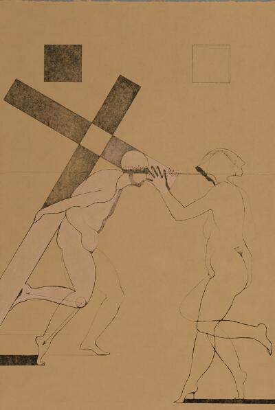 #4, Fourteen Stations of the Cross