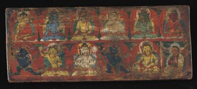Cover of a Buddhist Manuscript