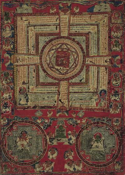 Jain Tantric    Diagram     Yantra     Norton Simon Museum