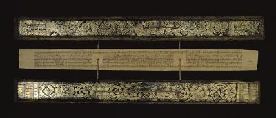 Buddhist Manuscript with Covers