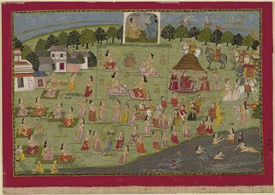 Folio from a Bhagavata Purana Series: King Yudhisthira Performs the Rajasuya Sacrifice