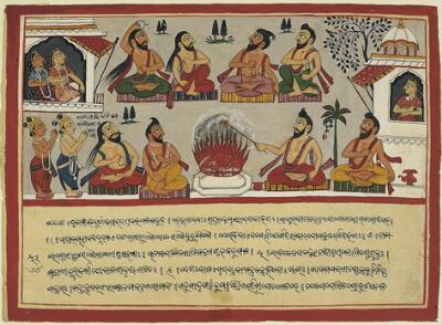Folio from a Bhagavata Purana Series: Priests Perform a Sacrifice